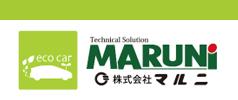 株式会社 マルニ